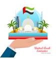 united arab emirates flat style concept vector image
