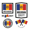 moldova quality label set for goods vector image