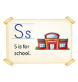 A letter S for school vector image