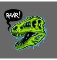 dinosaur skull vector image