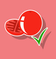 sticker tomato isolated on background vector image
