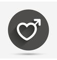 Male sign icon Male sex button vector image