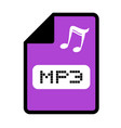 computer mp3 file icon vector image