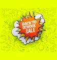 back to school sale comic bubble vector image