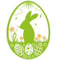 Bunny Silhouette with meadow vector image