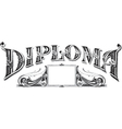 Diploma Title vector image vector image