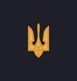 Trident computer symbol vector image