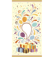 Celebration banner with gift boxes vector image vector image