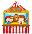 Children perform puppet show on stage vector image