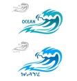 Cresting curling blue ocean wave vector image