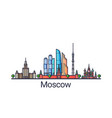 flat line moscow banner vector image