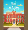 back to school modern building exterior education vector image
