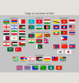 big set of flags of asia vector image