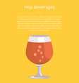 hop beverages poster with text and snifter glass vector image