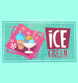 summer time ice cream vacation sea travel retro vector image