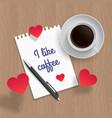 i like coffee vector image