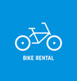 simple white bike rental icon vector image