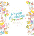 happy birthday party greeting card invitation vector image