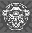 turbocharging racing engine - power motor emblem vector image