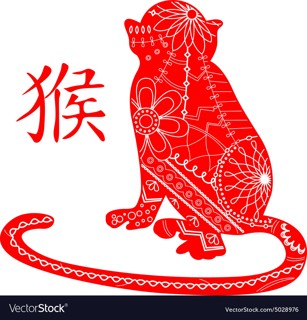 Red monkey with chinese hieroglyph vector