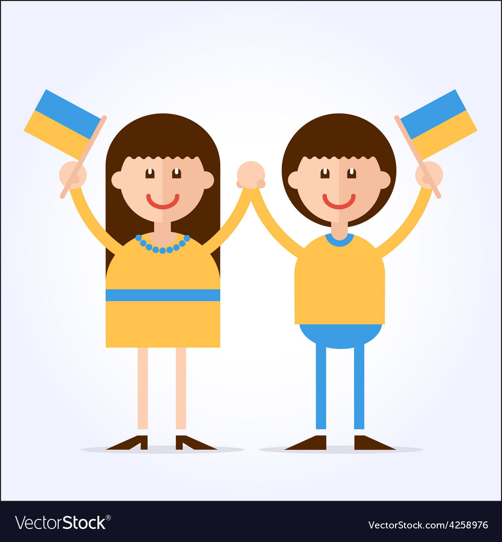 We are ukrainians vector