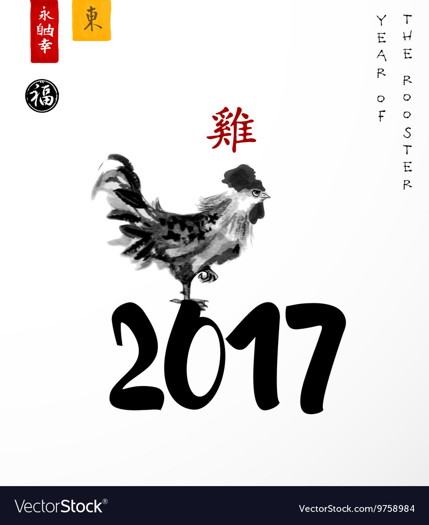 Rooster symbol of the chinese new year 2017 vector