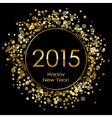 2015 background with gold sparkles vector image