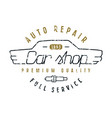 car shop emblem in thin line style vector image