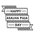 happy asalha puja day greeting emblem vector image
