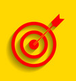 target with dart red icon with soft vector image