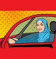 pop art muslim woman in car vector image