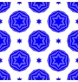 Blue David Star Seamless Background vector image