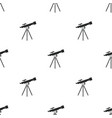 pattern with telescope vector image