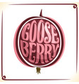 logo for red gooseberry vector image
