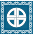 Ancient Celtic knotsymbol of protection vector image vector image
