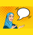 pop art woman in hijab vector image