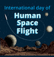 international day of human space flight vector image vector image