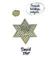 david star watercolor vector image