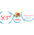 summer sale floral banner with text on white vector image