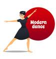 modern dance in cartoon style vector image