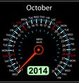 2014 year calendar speedometer car in October vector image vector image