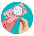 look at atrial fibrillation through magnifying vector image