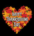 thanksgiving day 5 vector image