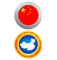 button as a symbol CHINA vector image