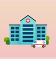 hospital with ambulance flat vector image