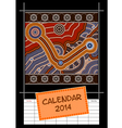 Calender cover - year 2014 vector image vector image