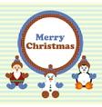 Christmas card vektor vector image
