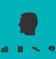 Head icon flat vector image