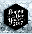 happy new year 2017 elegant silver background vector image