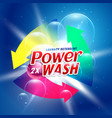 power wash detergent powder packaging concept vector image